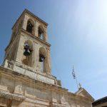 Greek orthodox monastery church Crete Kolimbari